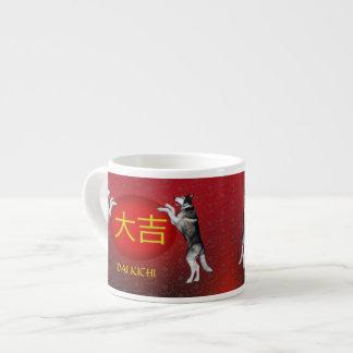 Dai Kichi Monogram Dog Espresso Cup
