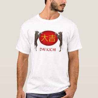 Dai Kichi  Monogram Dog T-Shirt