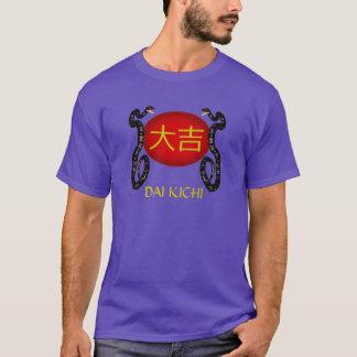 Dai Kichi Monogram Snake T-Shirt