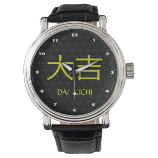 Dai Kichi  Monogram Watch