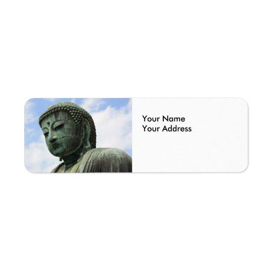 Daibutsu Return Address Label