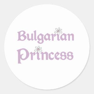 Daisies Bulgarian Princess Classic Round Sticker