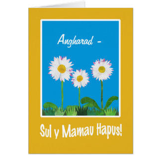 Daisies Mothers Card: Personalise: Welsh Greeting Card