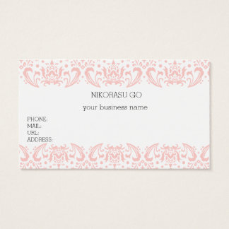 DAMASK BUSINESSCARD