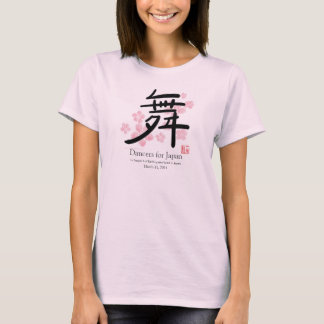 Dance in Kanji in Support of Earthquake Relief T-Shirt