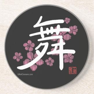 Dance Kanji Coaster (dark background)