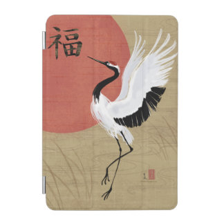 Dancing Crane iPad Mini Smart Cover iPad Mini Cover