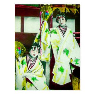 Dancing Geisha In Old Japan Vintage Japanese Postcard