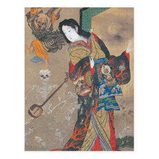 Dancing Japanese Skeletons, Skeleton with Guitar Postcard