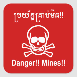 Danger!! Mines!! ☠ Cambodian Khmer Sign ☠ Square Sticker