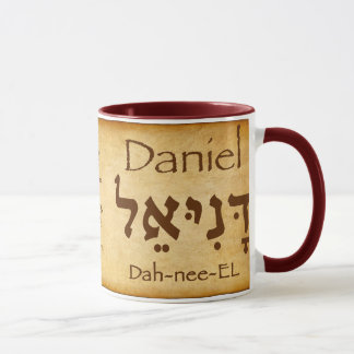DANIEL Hebrew Name Mug