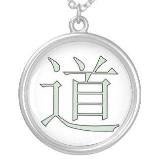 Dao Round Pendant Necklace