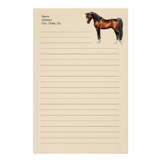 Dark Bay Egyptian Arabian Horse Stationery