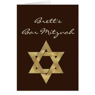 Dark Brown Custom Bar Mitzvah Invitation