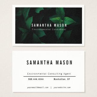Dark Green Leaf Background Business Card