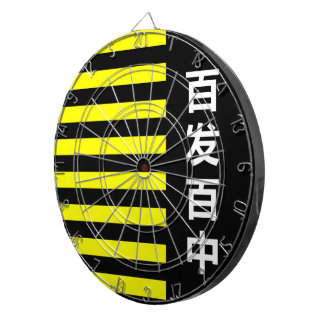 Dartboard with Meaningful Chinese Phrase