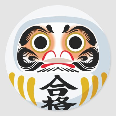 Daruma doll classic round sticker zazzle com au