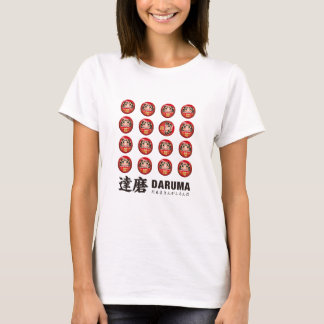 Daruma is time is T-Shirt