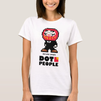 daruma people T-Shirt