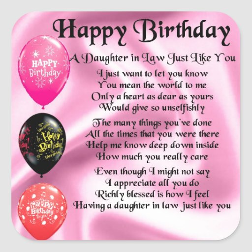 Daughter in Law Poem -  Happy Birthday Stickers