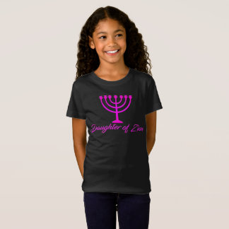 Daughter of Zion T-shirt (Girls)