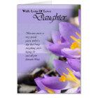 Daughter purple crocus Birthday Card