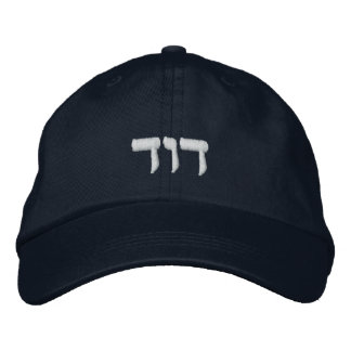 David Hat - David in Hebrew Cap