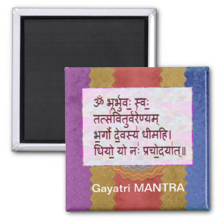 Dedication to GAYATRI Mantra - Artistic Background Square Magnet