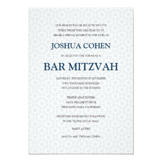 Delicate Patterned Bar Mitzvah Card