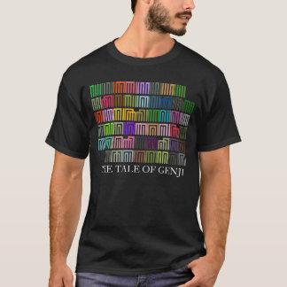 Demagnetization story T shirt THE TALE OF GENJI