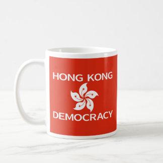 Democracy Hong Kong Orchid Flag Coffee Mug