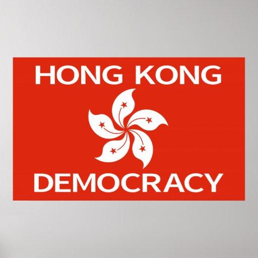 Democracy Hong Kong Orchid Flag Posters