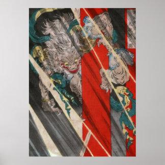 Demon Ibaraki (print) Poster