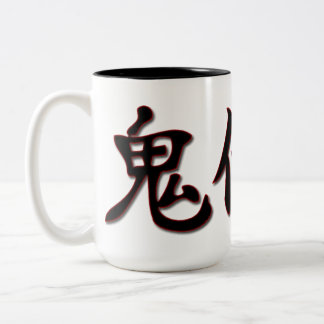 Demon Samurai Mug