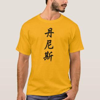 denis T-Shirt