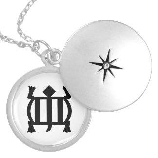 Denkyem | Symbol for Adaptability and Cleverness Silver Plated Necklace