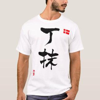 Denmark KANJI National flag T-Shirt