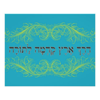 Derech Eretz Poster