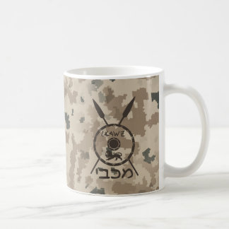 Desert Maccabee Shield And Spears Coffee Mug