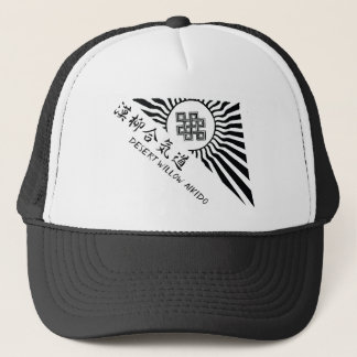 Desert Willow Aikido logo trucker's hat