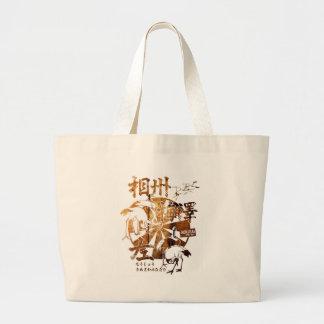 designhokusai_27 large tote bag