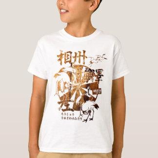 designhokusai_27 T-Shirt