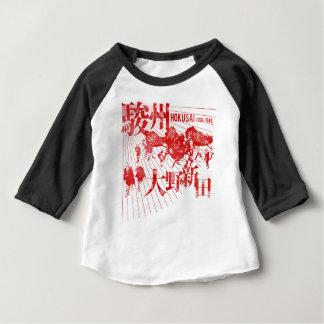 designhokusai_31 baby T-Shirt