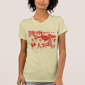 designhokusai_31 T-Shirt