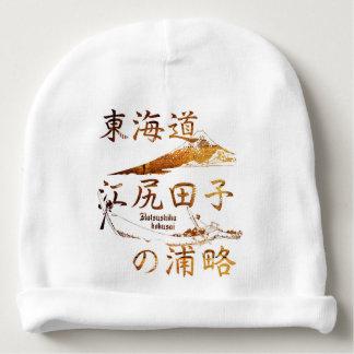 designhokusai_36 baby beanie