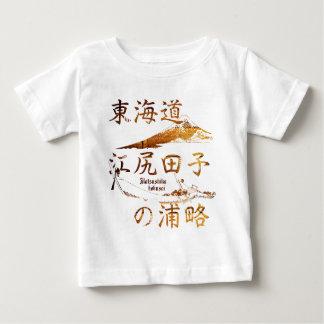 designhokusai_36 baby T-Shirt