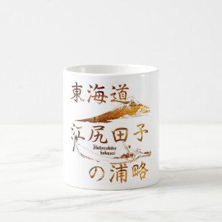 designhokusai_36 coffee mug