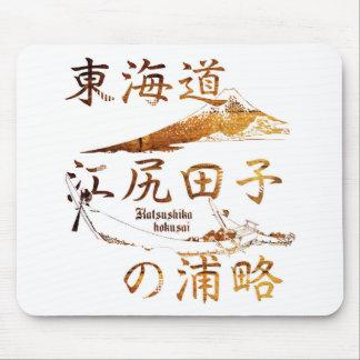 designhokusai_36 mouse pad