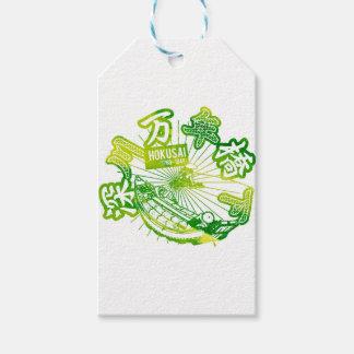 designhokusai_6 gift tags