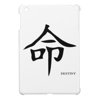 Destiny Chinese Character iPad Mini Case